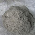 ciment2.jpeg