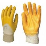 manusi-nitril-suport-textil1.jpg